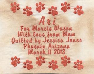 Ari quilt label
