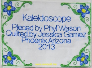 Kaleidoscope Label